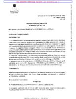 int. peronsale LazioCrea 20.09.18